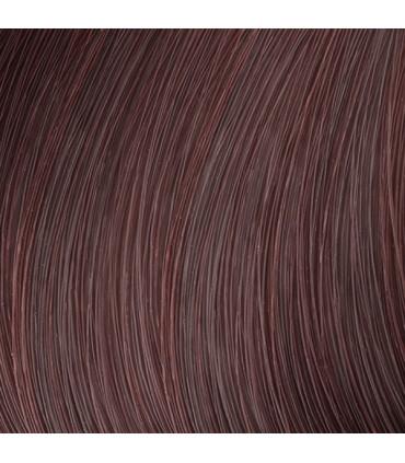 L'Oréal professionnel Majirouge 50ml 4.65 Coloration rouge intense - 2